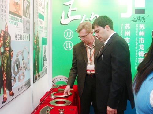 Suzhou Longfeng Trade Co., Ltd. information on the exhibition